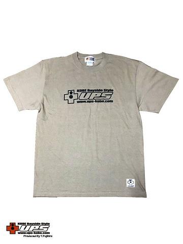 UPS ミリタリーカラーTシャツ【カラー:サンドベージュ/サイズ:L】
