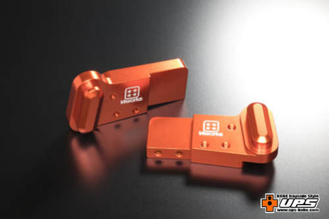 【t4works】ビレットハンガー(8mmロング) ホーネット用 オレンジ