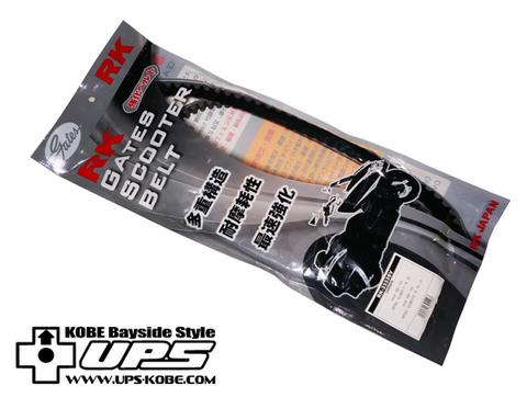 ジャイロX TD02 RK GATES スクーターベルト