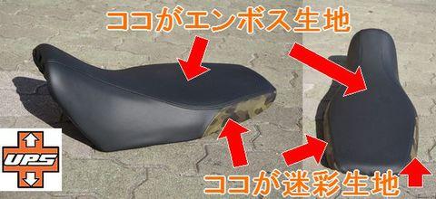 グロム専用 カモフラージュ(迷彩柄)シートカバー カーキー色