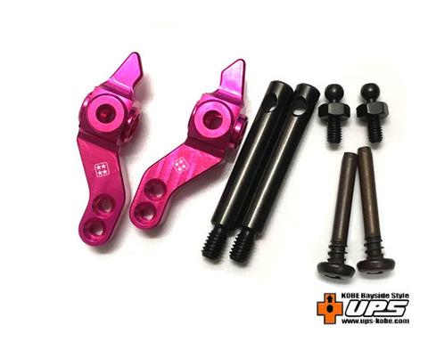 【t4works】アルミCNC強化アルミアップライト LONGシャフト 専用ピロボール / M3x22mmスクリューピン2本付 ピンク