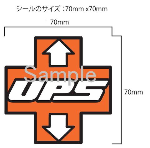 UPS オリジナルステッカー