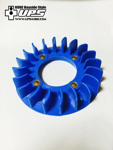ジャイロ系 クーリング 軽量ファン キャノピー X UP ブルー色