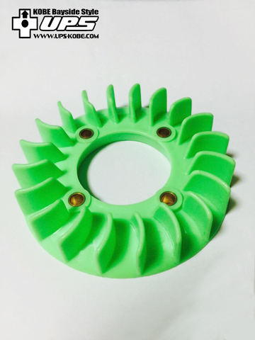 ジャイロ系 クーリング 軽量ファン キャノピー X UP グリーン色
