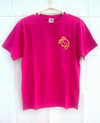 うらじゃTシャツ ピンク【2015年モデル】サイズM
