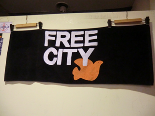 FCJTWL02 FREECITY DOVE TOWEL