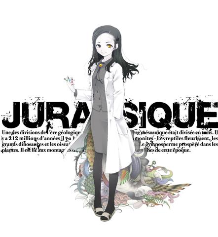 ジュラ紀の女