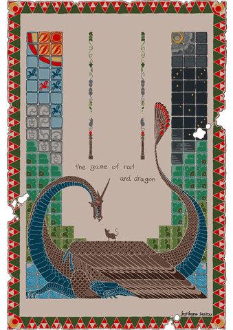 鼠と竜のゲーム2