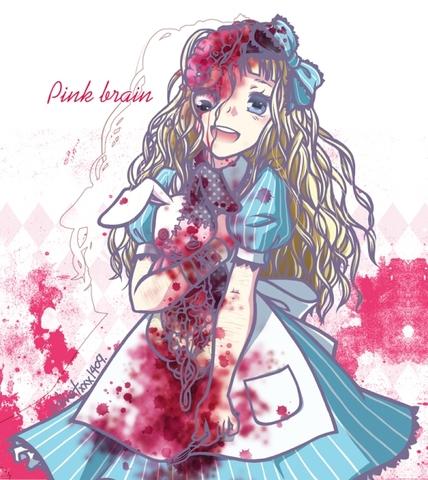 pinkbrain