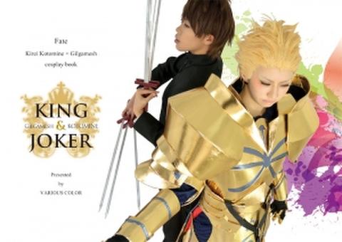 KING & JOKER