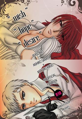 wish,hope,desire