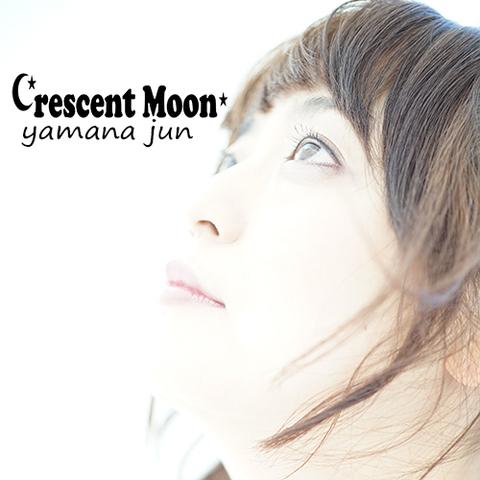 Crescent Moon / 山名純