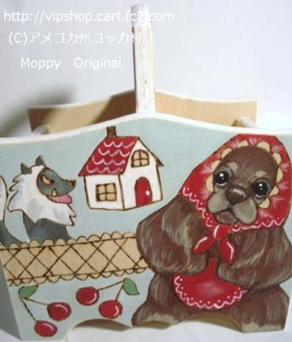 オオカミとコカずきんちゃん リモコンラック(チョコタン)