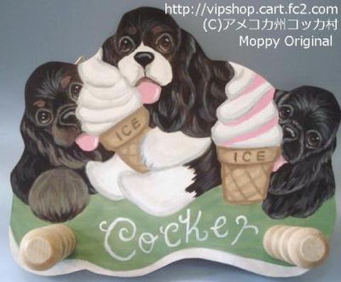 ソフトクリーム大好きコッカー リードフック(ブラックタン・TRY・ブラック)