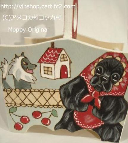 オオカミとコカずきんちゃん リモコンラック(ブラック)