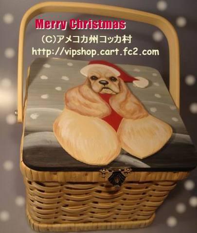 クリスマスバスケット(小) サンタコッカーバフ