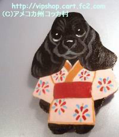 浴衣コッカーマグネット(ブラック・ピンク)
