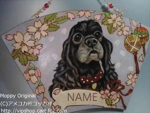 ペットの似顔絵オーダー 桜柄扇プレート