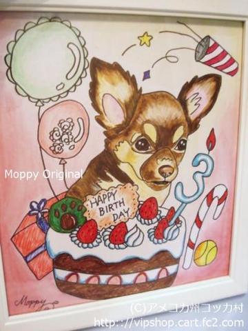ペットの似顔絵 額縁付色紙画(誕生日) 1-4枚オーダー