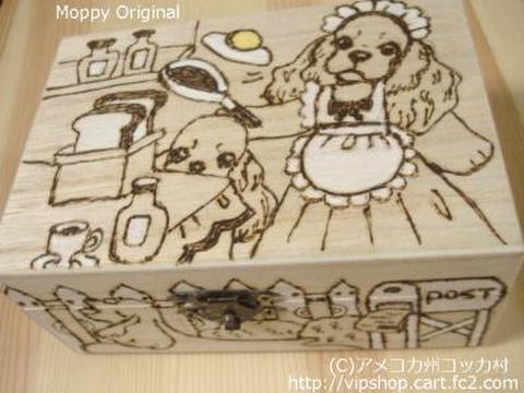 桐の小箱(朝コッカー)
