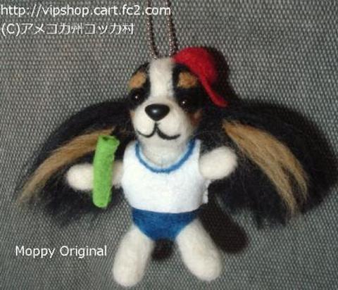 羊毛マスコット ブルマコッカーの運動会(TRY)