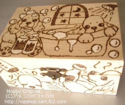 桐の小箱(夜コッカー)