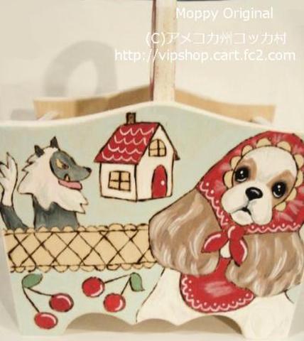 オオカミとコカずきんちゃん リモコンラック(RW)
