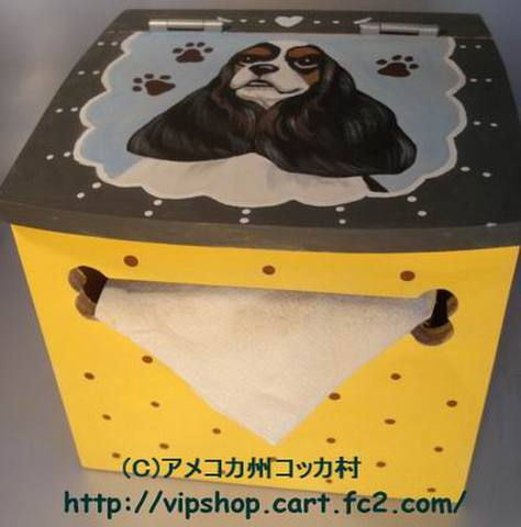 トイレットペーパーBOX(ドット柄黄色コッカーTRY)