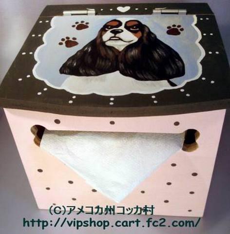 トイレットペーパーBOX(ドット柄ピンクコッカーTRY)