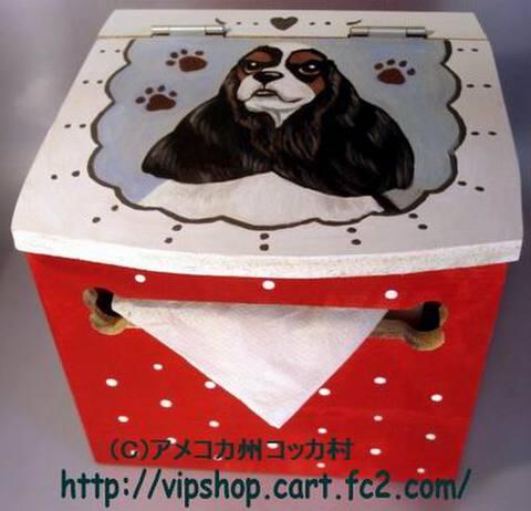 トイレットペーパーBOX(ドット柄赤コッカーTRY)