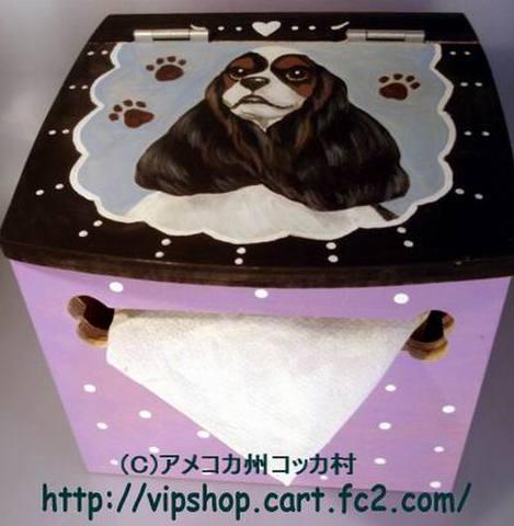 トイレットペーパーBOX(ドット柄紫コッカーTRY)