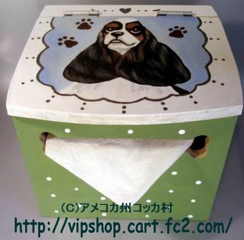 トイレットペーパーBOX(ドット柄緑コッカーTRY)
