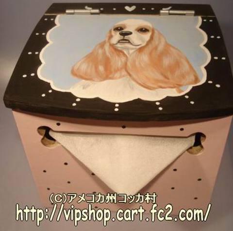 トイレットペーパーBOXドット柄ピンク(AコッカーRW)