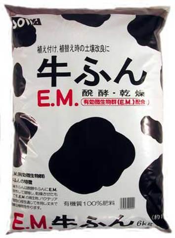 EM牛ふん 15L