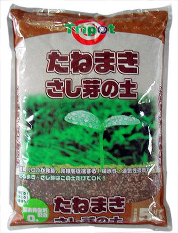 たねまき・さし芽の土 5L