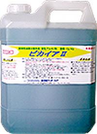 ピカイアⅡ(4個入)