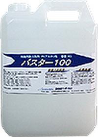 バスター100(4個入)