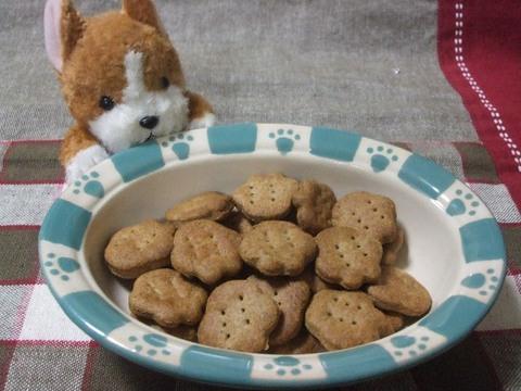 ざっこくきなこクッキー(50g)