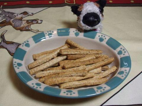 Wチーズクッキー(50g)