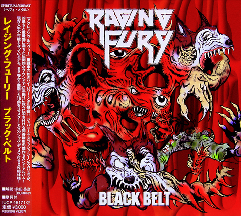 RAGING FURY『BLACK BELT』