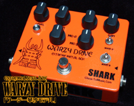 『WARZY DRIVE』Extreme Metal Box-DISTORTION