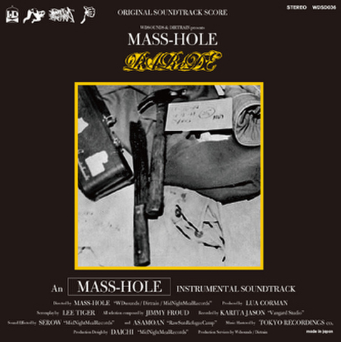 MASS-HOLE parede original soundtrack score CD