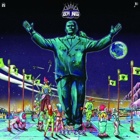 ILL-TEE T BANG CD