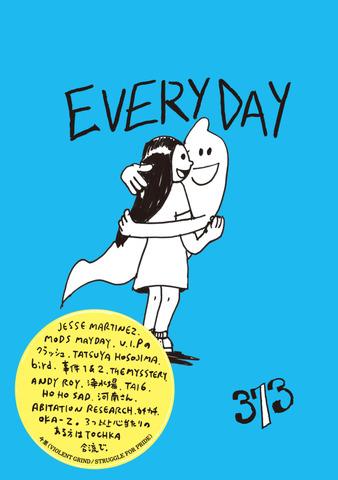 373 EVERYDAY ZINE