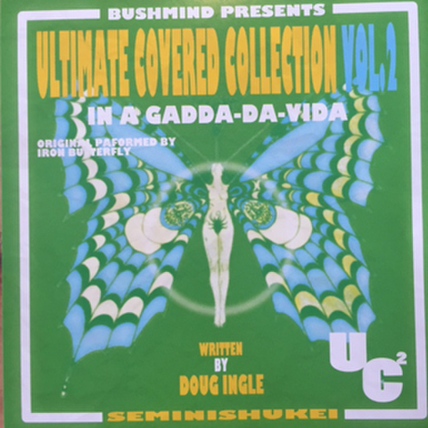 BUSHMIND ultimate covered corllection vol.2 MIX CD
