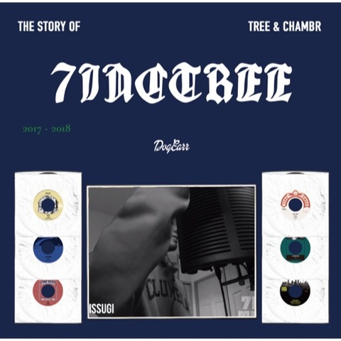 ISSUGI the story of 7INC TREE CD