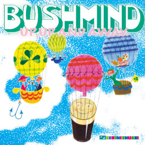 BUSHMIND up, up & away MIX CD