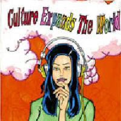V.A SEMINISHUKEI culture expands the world CD