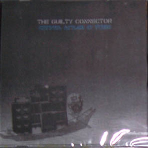 GUILTY C. curved dream in town CD