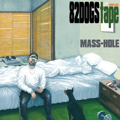 MASS-HOLE 82 dogstape MIX CD